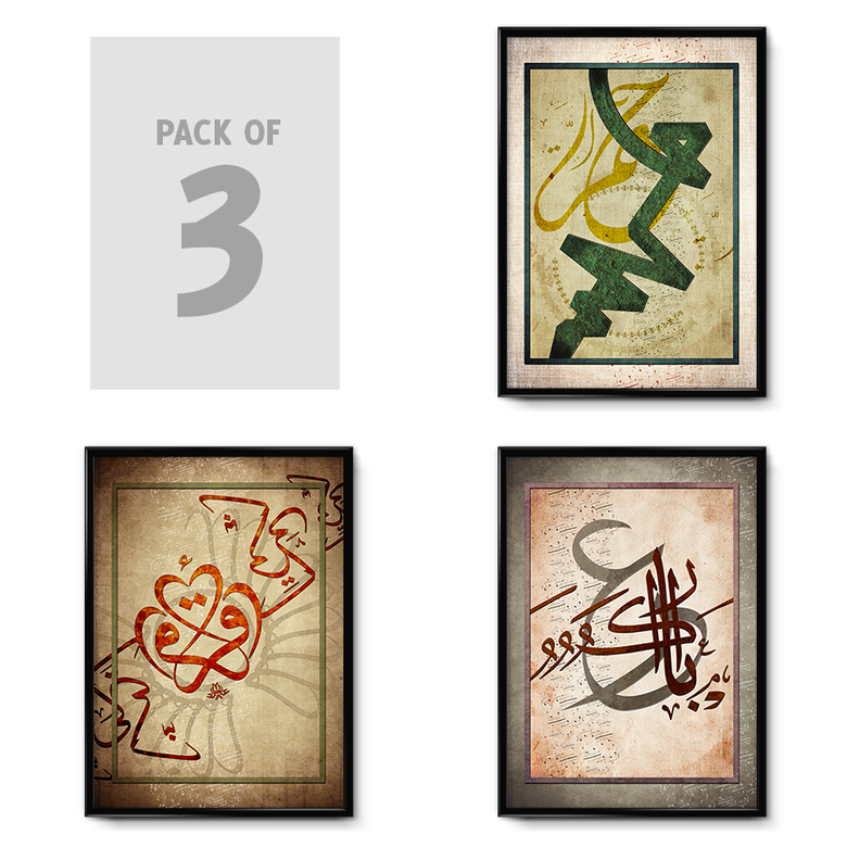 Image of Arab Calligraphy