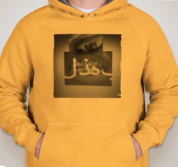 Image of DOJO Hoodie *Limited Edition*