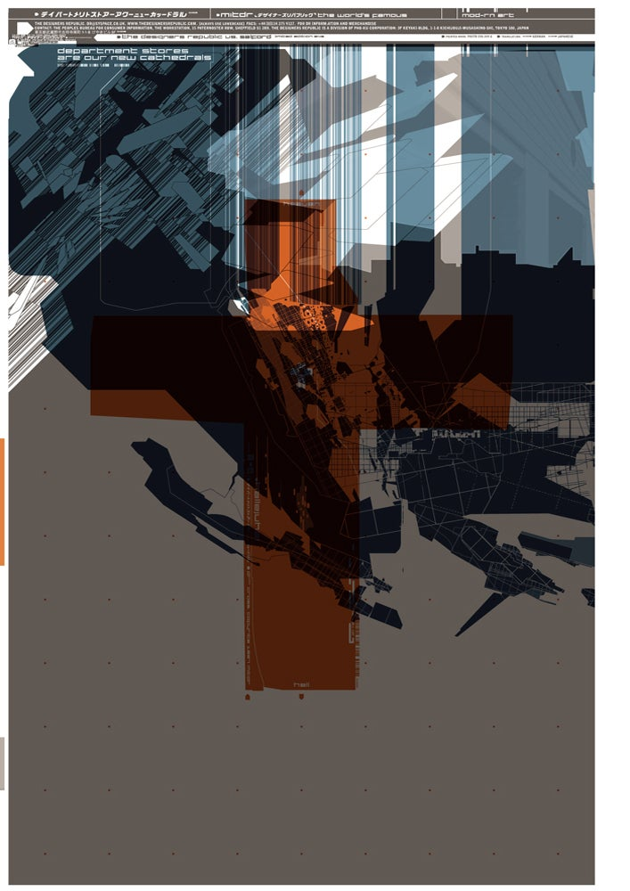 Image of 'TDR™ vs Salford' A3 Litho Print