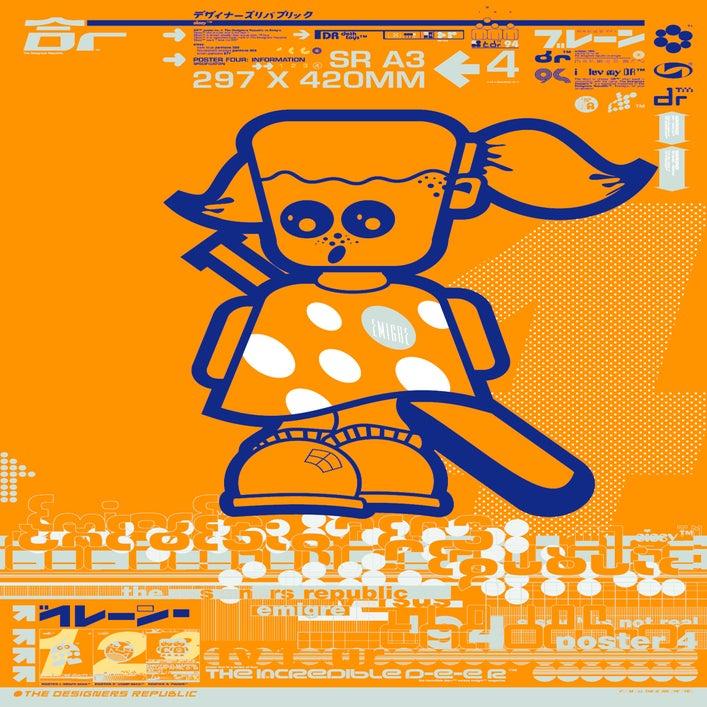 7ae7e361734 ... in The '90s codified ...