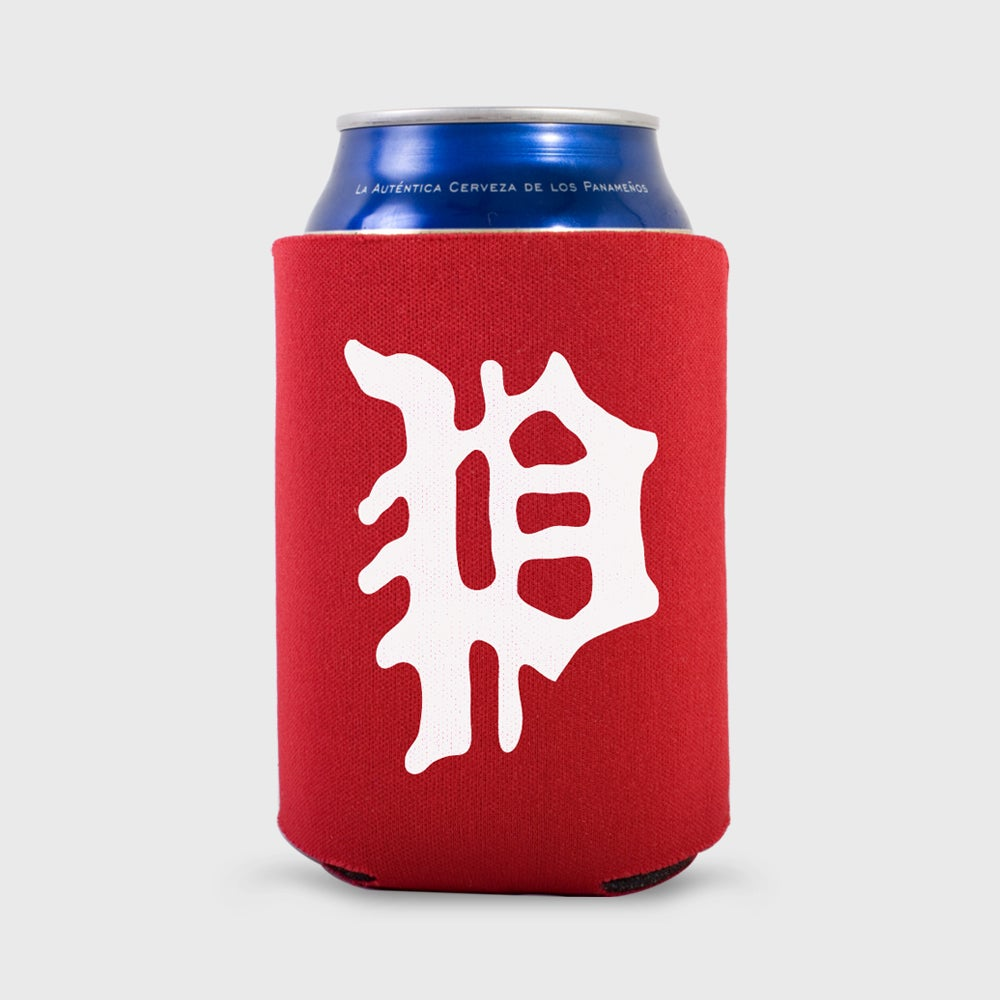 Image of Old School P Beer P Beer