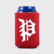 Image of Old School P Beer Koozie
