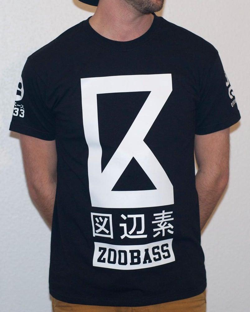 Image of Tee shirt - ZOOBASS Black