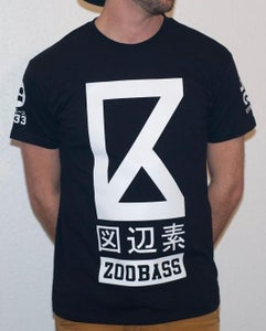 Image of Tee shirt - ZOOBASS Black