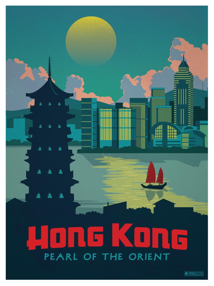 Image of Vintage Hong Kong Poster