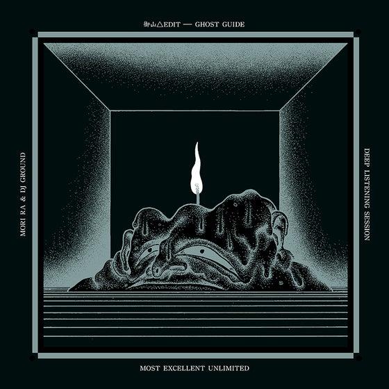 "Image of 御山Δ  EDIT (Oyama Edit) Mori Ra & DJ Ground — Ghost Guide 12"" (Pre-Order)"