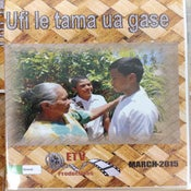 Image of UFI LE TAMA UA GASE DVD ( MOVIE )