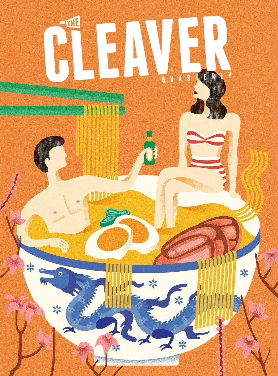 Image of THE CLEAVER QUARTERLY FIVE
