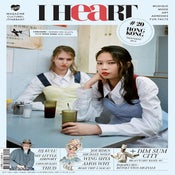 Image of I Heart Hong Kong (#20)
