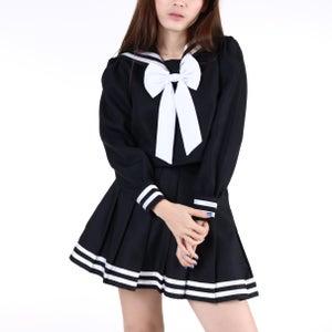 Image of Pre Order - Winter Sailor Moon Inspired Set in Black