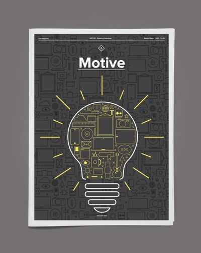 Image of Hue Magazine - Motive (Free P&P to UK Only - Everywhere else £2.50)