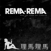 Image of REMA-REMA What You Could Not Visualise (Renegade Soundmachine Mixes) 12""