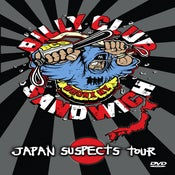 "Image of BILLY CLUB SANDWICH ""Japan Suspects Tour"" DVD"
