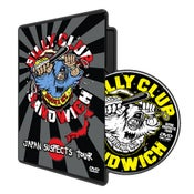 """Image of BILLY CLUB SANDWICH """"Japan Suspects Tour"""" DVD"""