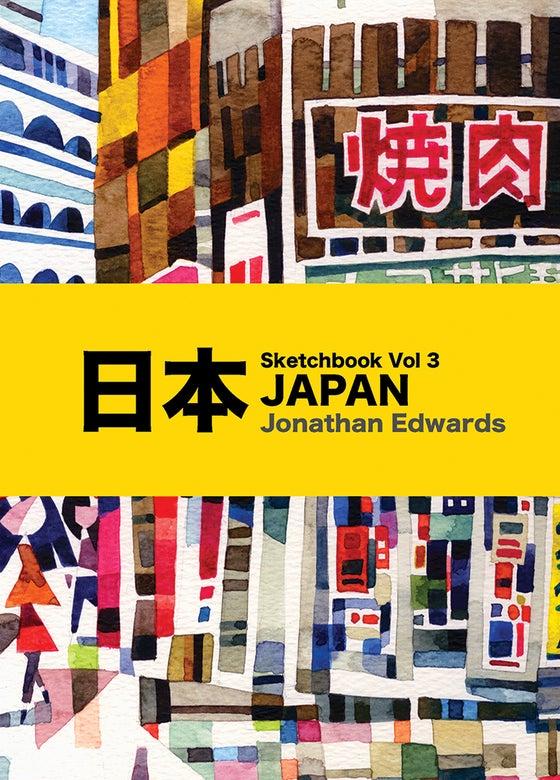 Image of Sketchbook Vol 3 - Japan