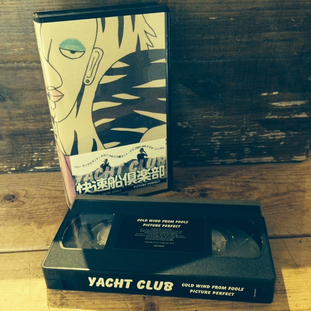 "Image of YACHT CLUB ""Burnt Cream"" 12"""