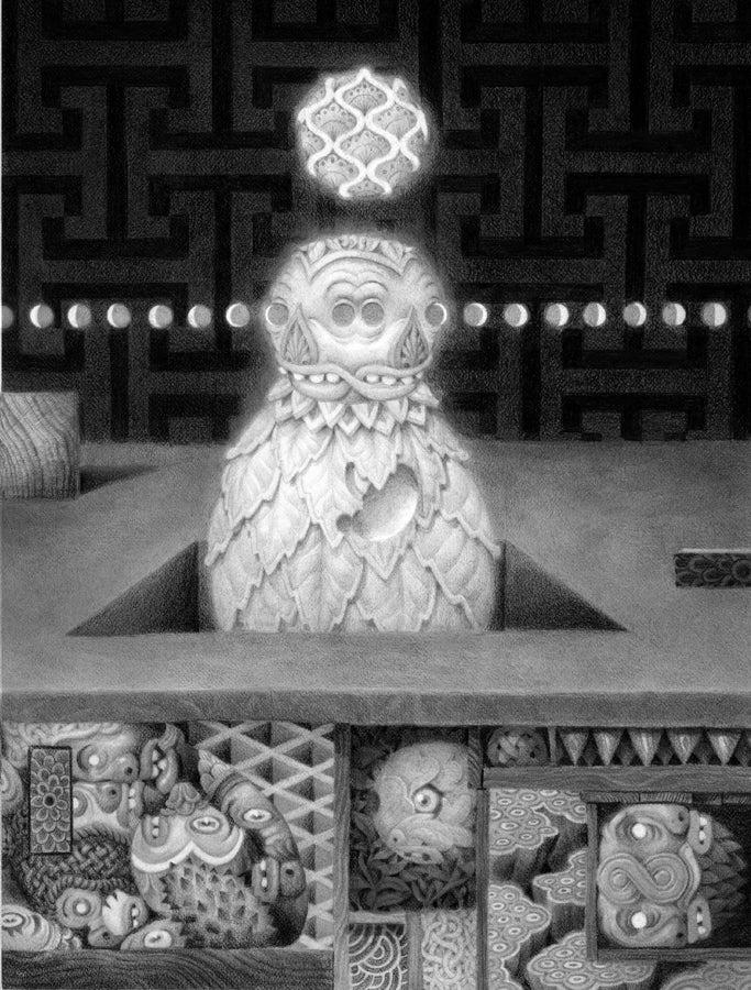 Image of POSTCARD ART RELIEF