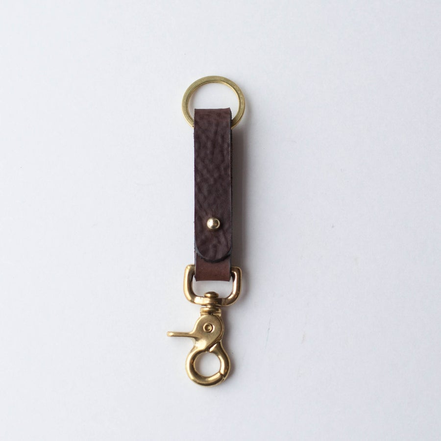 Image of Dark Brown Key Lanyard
