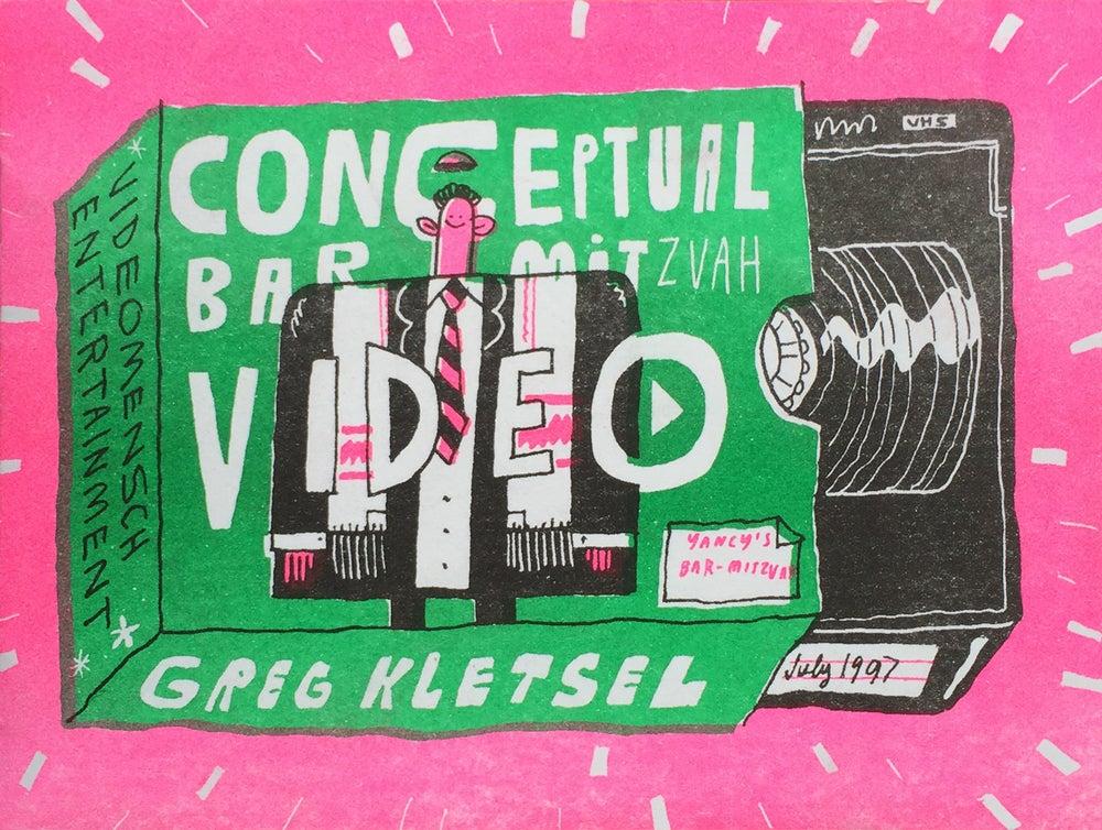 Image of Conceptual Bar Mitzvah Video