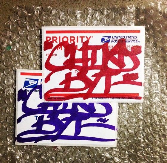 Image of CHINO BYI STICKER PACK