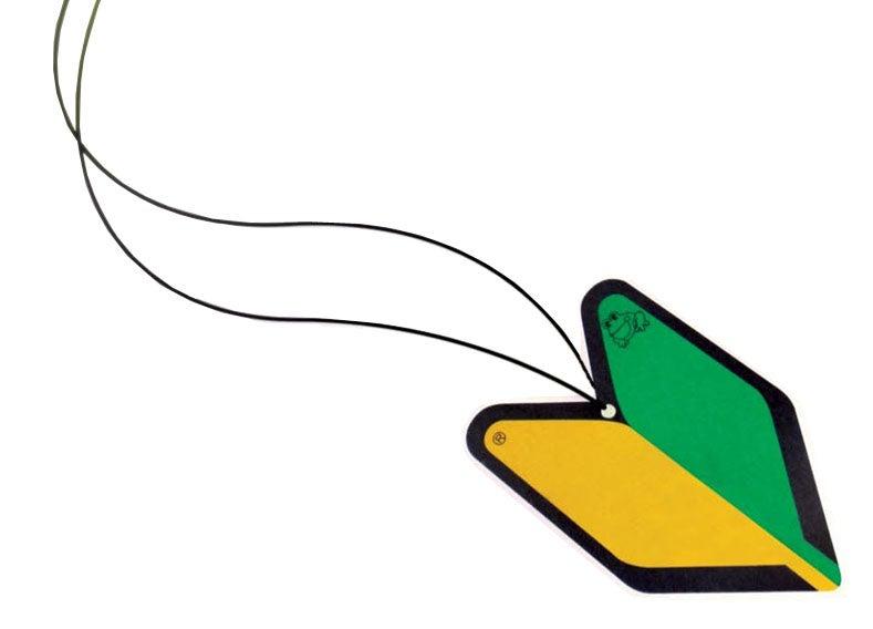 Image of Wakaba Leaf