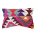 Image of KILIM PILLOW COVER NO. 4 (1 AVAILABLE)