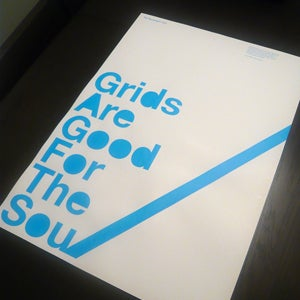 Image of Limited Edition: Grids Are Good For the Soul Poster