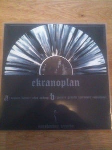 Image of EKRANOPLAN s/t LP