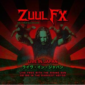"""Image of """"LIVE IN JAPAN"""" CD+DVD"""