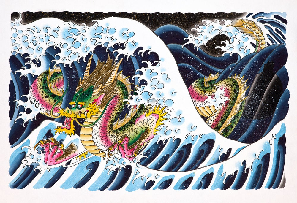 Image of Limited Edition Dragon Print