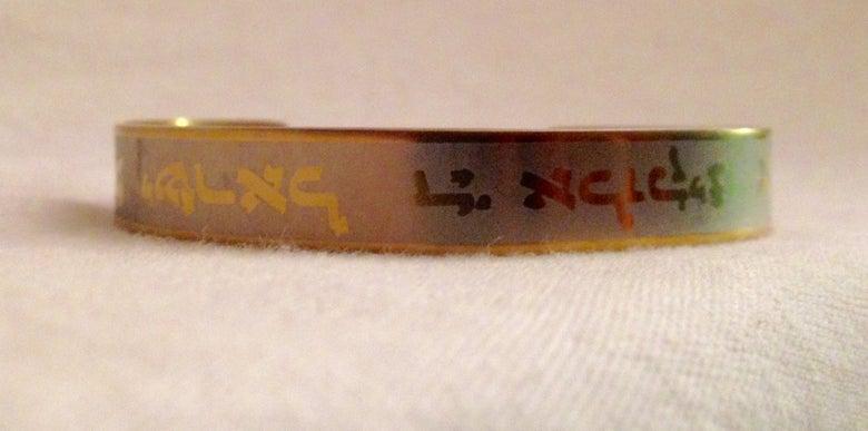 Image of Hashema Prayer Bracelet