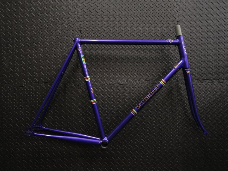 Image of Woodrup 853 Track Frame NEW