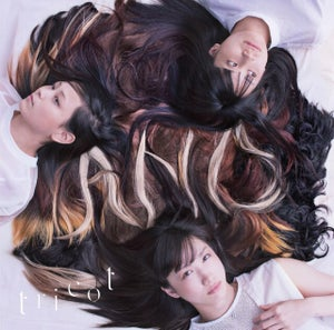 Image of Tricot - A N D  - CD (Japanese Pressing)