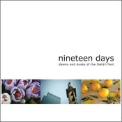Image of nineteen days - vol one