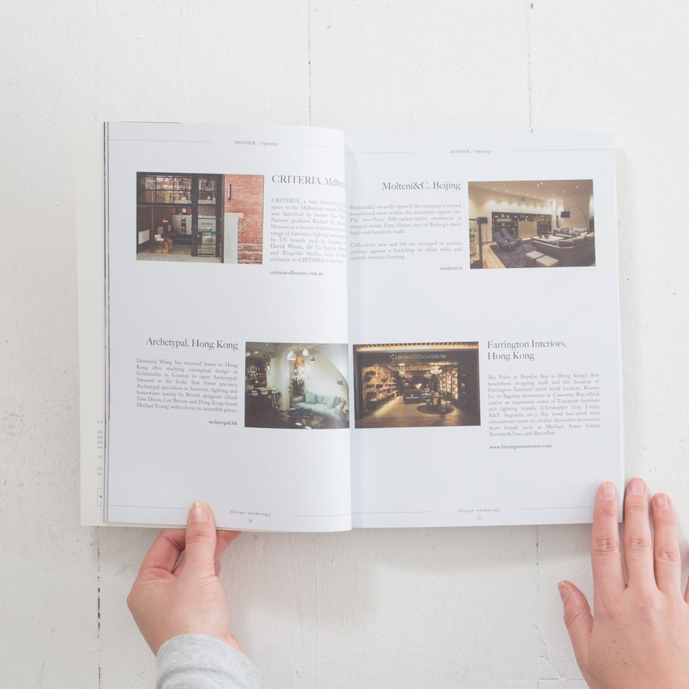Image of Design Anthology Magazine