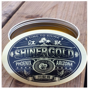 Image of SHINER GOLD - MALAYSIA EDITION