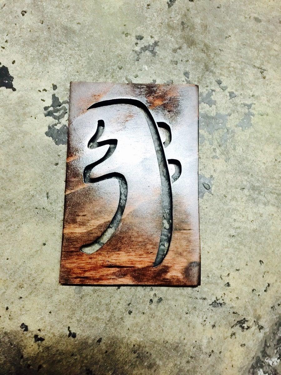 Eternalglyphics Sei Hei Ki Reiki Symbol