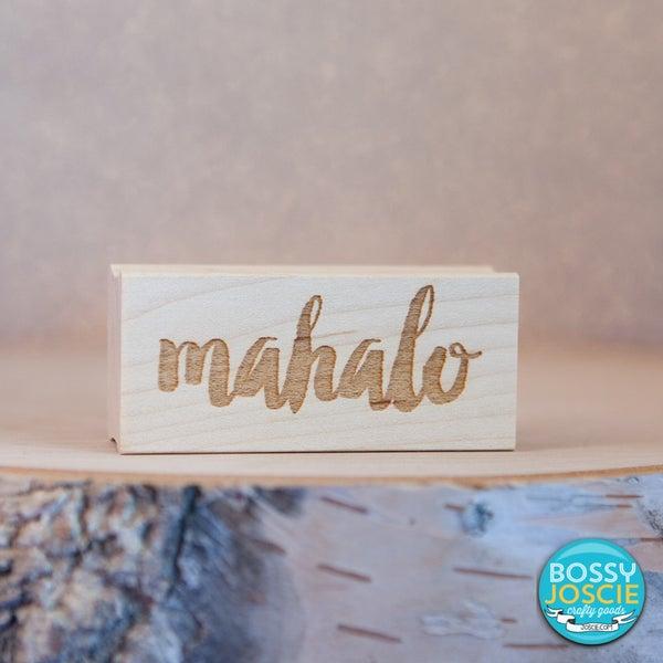 Image of Brush Script Mahalo