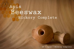Image of Beeswax Hickory Tama Only