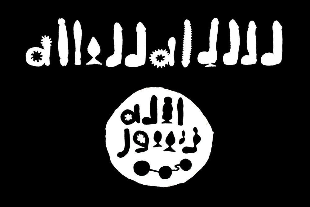 Image of Dildodaesh Flag 3ft x 5ft (91x152cm) 1/100