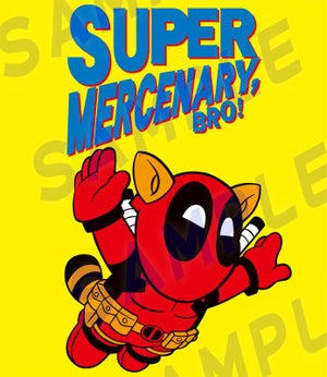 Image of SUPER MERCENARY, BRO!