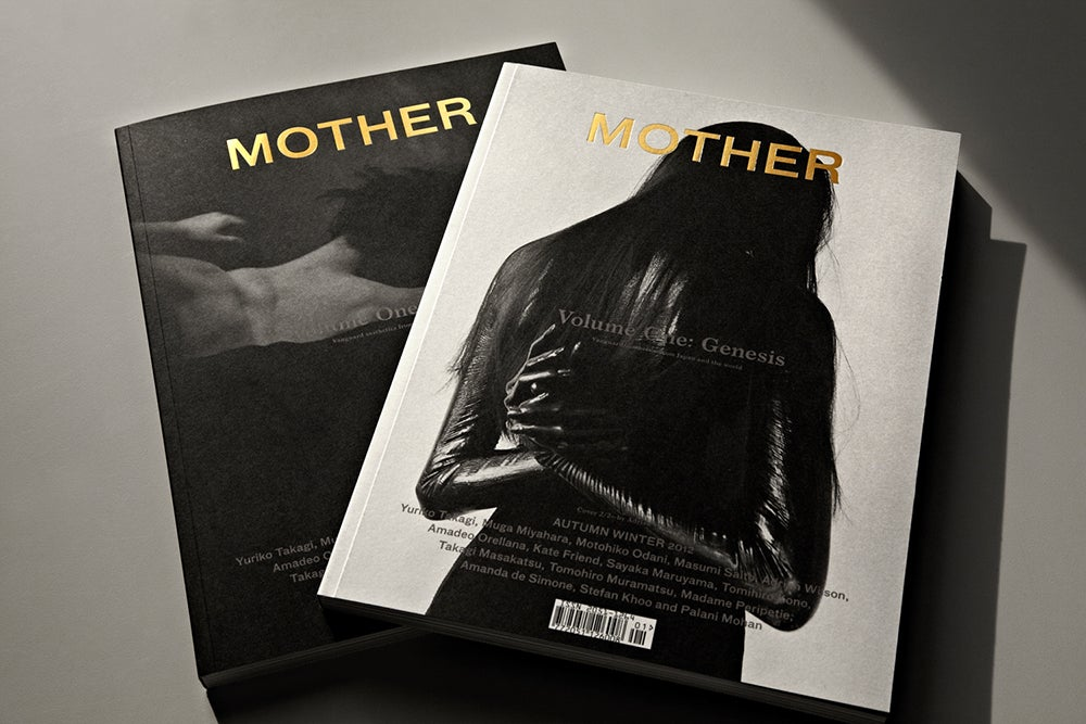 Image of MOTHER Volume I: GENESIS