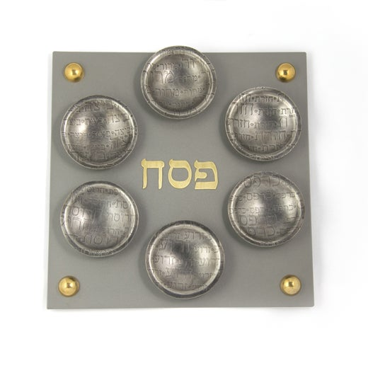 Image of Magnetic Seder Plate