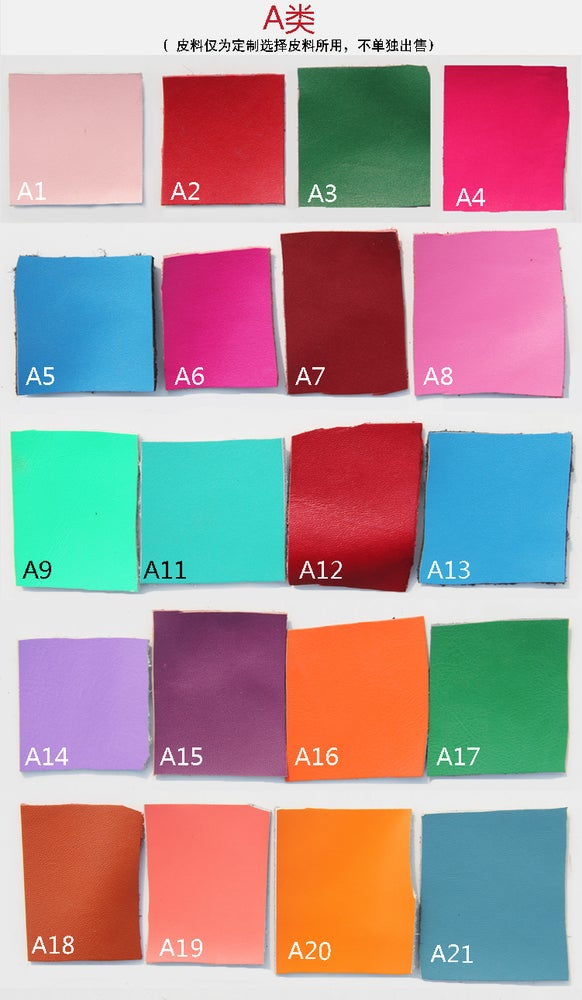 Image of Choose the Color / Kind of Leather