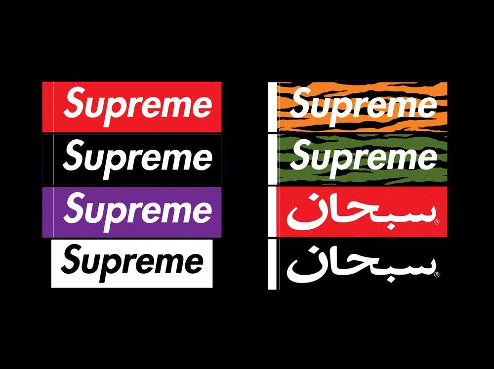 Sticker Swag 1 Supreme Box Logo Stickers Stussy