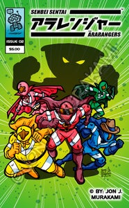 Image of The Ara-Rangers Issue #2