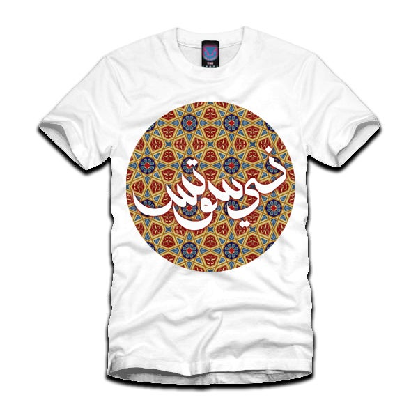 Image of THE SOOTS 'Signature' Arabic Calligraphy Tee
