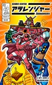 Image of The Ara-Rangers Issue #1 2nd ed.