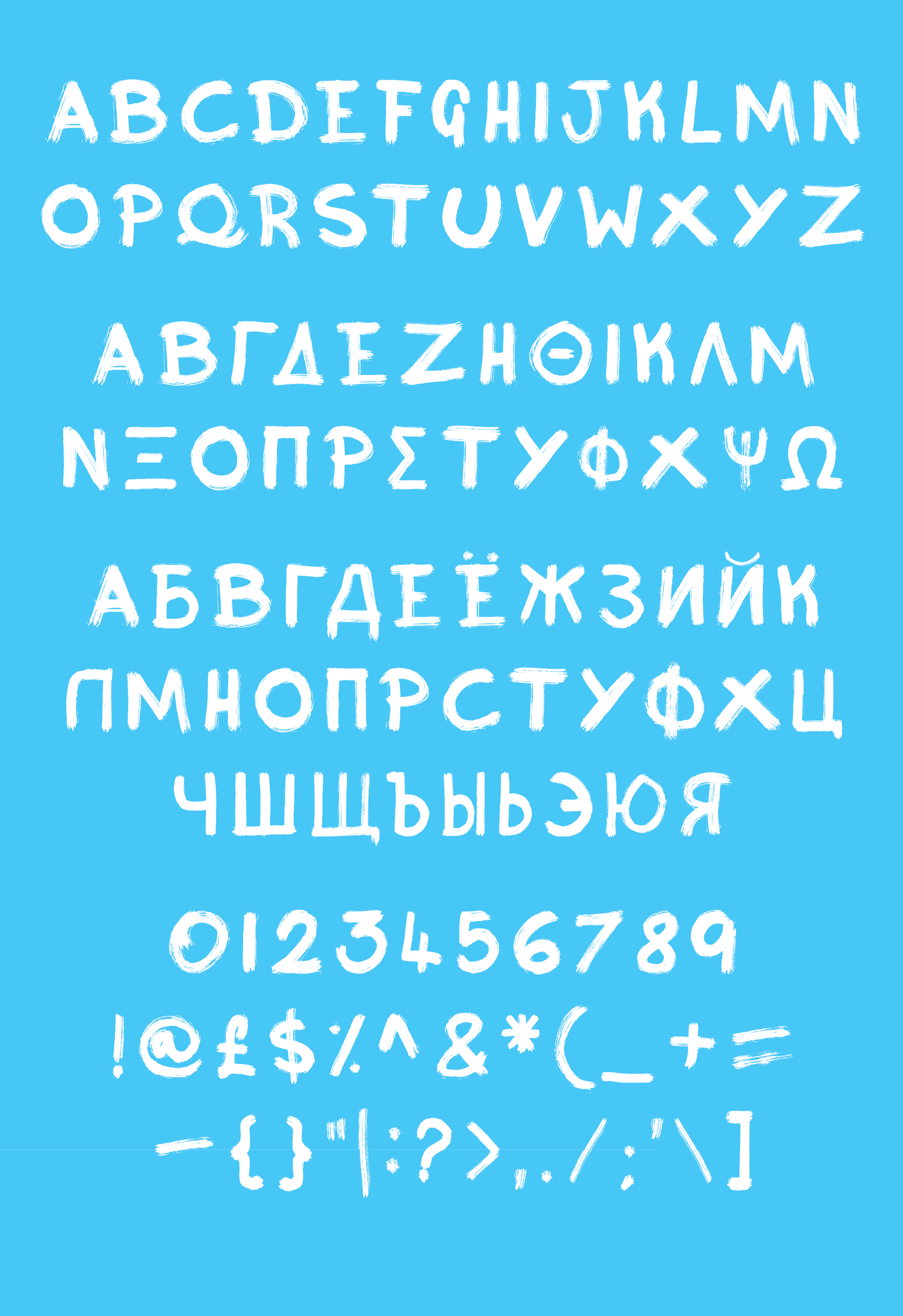 Image of Inky Font