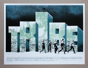 Image of Mondo The Tribe movie poster